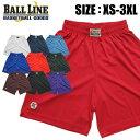 【メール便可230円】【ボールライン BALL LINE オンザコート】【ウェア】バスケット ハーフパンツ バギーパンツ …