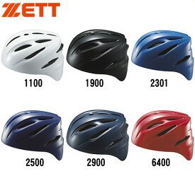 【送料無料】【ZETT(ゼット)】【防具】野球 キャッチャー用ヘルメット 軟式野球用捕手用ヘルメットBHL-40R(z-bhl40r)[メール便不可]