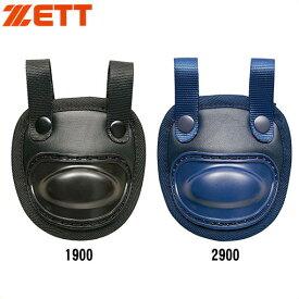 【ZETT(ゼット)】【防具】野球 スロートガード ショートスロートガード(z-blm65)