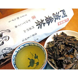 阿波晩茶(100g) 晩茶 番茶 日本茶 発酵茶 お中元 お歳暮 贈答 暑中お見舞 お年始 プレゼント