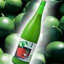 すだち酢1800【飲む酢】【飲むお酢】【果実酢】【フルーツビネガー】【果汁100%】