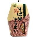 そば米 雑炊 フリーズドライ[16g(一人前)×5袋入]【徳島県産】【徳島郷土料理】