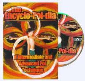 【メール便対象】DVD Encyclo-Poi-dia