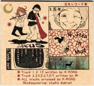 【メール便対象】【CD】genius K-ROAD