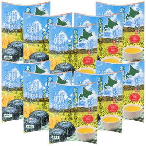 北海道サロマ産かぼちゃ使用 北海道かぼちゃポタージュ 4食入×10箱セット 合計40食(1箱 20g×4袋入り) 化学調味料・保存料不使用