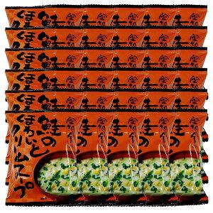 空知舎の鮭のほわいとクリームスープ 14.3g×30個 フリーズドライ 空知舎のだし使用 ご自宅用 ギフト対応不可