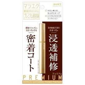 AVANCE アヴァンセ マツエクプロテクト プレミアム (まつ毛美容液)50g 無香料・無着色・オイルフリー・日本製