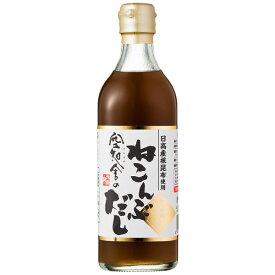 空知舎のねこんぶだし 500ml 北海道日高産の根昆布使用