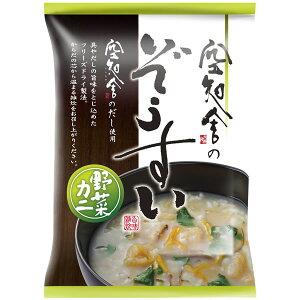 空知舎のぞうすい 野菜カニ味 12.9g フリーズドライ 空知舎のだし使用