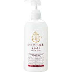 泉の雫 とろみ化粧水 700ml ヒアルロン酸Na・水溶性コラーゲンを含む30の保湿成分配合 弱酸性・無香料・無鉱物油