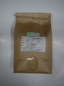 令和元年産 有機無農薬合鴨米 ヒノヒカリ玄米 3kg