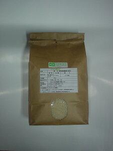 令和2年産 有機無農薬合鴨米 ヒノヒカリ白米 3kg
