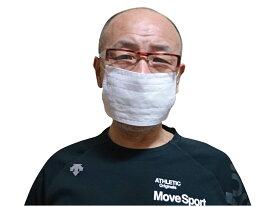 Lサイズ【気やすめマスク】阿波安オリジナル 綿生地 (日本製)