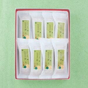阿波晩茶 と 和三盆糖 ほろほろクッキー 発酵茶 阿波晩茶 刻み そのまま使用しました 阿波晩茶舞玉8袋 箱入 /阿波晩茶/和三盆クッキー/阿波晩茶クッキー/お供え 和菓子/内祝い/出産内祝い/お