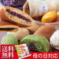 【80代男性】なかなか買い物に行けない父へ!2020年人気の和菓子をお取り寄せしたい!