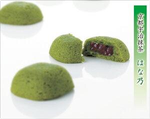 プチギフト しっとり抹茶 はな乃3個入宇治抹茶を使ったしっとりとした和菓子です。【プレゼント】【贈り物】【和菓子】【宇治抹茶】【蒸し饅頭】
