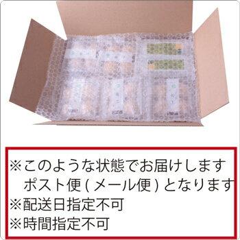 https://image.rakuten.co.jp/awayatokushima/cabinet/03134500/img60282220.jpg