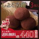 バレンタイン プチギフト チョコレート ショコラ まとめ買い クッキー