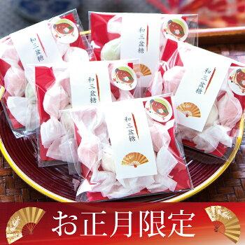 阿波和三盆糖,干菓子,お祝い,内祝い,プチギフト,阿波和三盆糖