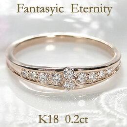 K18WG/PG/YG0.2ctUPダイヤモンドエタニティリング