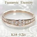 K18WG/PG/YG【0.2ctUP 】ファンタジック エタニティ ダイヤモンド リング10石 テンダイヤ 可愛い 人気 18金 0.2カラッ…