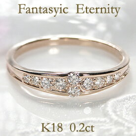 K18WG/PG/YG【0.2ctUP 】ファンタジック エタニティ ダイヤモンド リング10石 テンダイヤ 可愛い 人気 18金 0.2カラット ダイヤ ダイア 指輪 レディース 重ねづけ プレゼント エタニティ