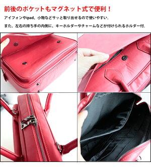 アワーグラスシリーズビジネスバッグ(全7色)A4書類雑誌も楽々入る!大容量おしゃれ手持ちのベルトを使えばショルダーバッグにも!ブリーフケース【AWESOME/オーサム】