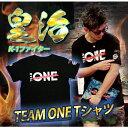 K-1ファイター皇治 オリジナル TEAM ONE Tシャツ!WORLD GP キックボクサー 世界ライト級王者 皇治軍団 TEAM ONE ISKA HEATライ…