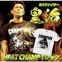 K-1ファイター皇治 オリジナル HEAT CHAMP Tシャツ!WORLD GP キックボクサー 世界ライト級王者 皇治軍団 TEAM ONE ISKA HEATラ…