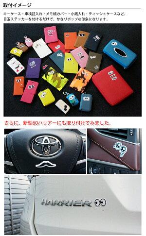 【DM便発送限定】3Dポップステッカー(2種類)POPステッカーバッグやキーケース・スマホケース・車の内装・ボディに取り付けて楽しもう★おもしろかわいいステッカーユニークparodyパロディシール立体