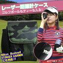 【名入れ可能】レザー調 レーザー距離計ケース(全8色)ゴルフボールもティーも入る!ゴルフ ティー プロゴルファー ゴルフ用 GOLF Nik…