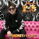 K-1ファイター皇治 オリジナル 「MONEY」パーカー (ブラック)WORLD GP キックボクサー 世界ライト級王者 皇治軍団 TEAM ONE ISKA ...