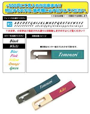 【ネコポス限定】マルチカラーレザーキーリングA・Bタイプ(各6色)本革本格レザースマートキーも、普通のカギも!キーホルダー鍵スマートキーケース【AWESOME/オーサム】10P05Nov16