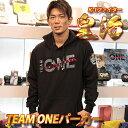 K-1ファイター皇治 TEAMONE デコ パーカー WORLD GP キックボクサー 世界ライト級王者 皇治軍団 TEAM ONE ISKA HEATライト級王者…