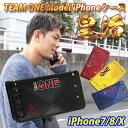K-1ファイター皇治 TEAM ONE 手帳型 iPhoneケース!!WORLD GP キックボクサー 世界ライト級王者 皇治軍団 TEAM ONE ISKA HEATラ…