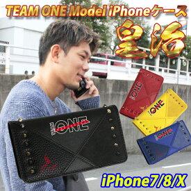 キックボクサー皇治 TEAM ONE 手帳型 iPhoneケース!!WORLD GP キックボクサー 世界ライト級王者 皇治軍団 TEAM ONE ISKA HEATライト級王者アワーグラス iPhoneケース iPhone8 iPhoneX iPhoneXS iPhone7