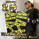 K-1ファイター皇治 TEAM ONE KEEP OUTモデル iPhoneケース!!WORLD GP キックボクサー 世界ライト級王者 皇治軍団 TEAM ONE ISKA…