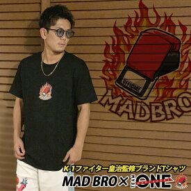 【期間限定SALE】 MAD BRO オリジナルTシャツ (2デザイン)キックボクサー皇治監修ブランドTシャツ WORLD GP キックボクサー 世界ライト級王者 皇治軍団 TEAM ONE ISKA HEATライト級王者 Tシャツ ブラック ホワイト