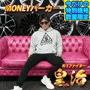 K-1ファイター皇治 オリジナル 「MONEY」パーカー (グレー)WORLD GP キックボクサー 世界ライト級王者 皇治軍団…