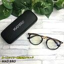 【9月上旬より出荷】【予約販売】 MAD BRO オリジナルメガネ おしゃれ眼鏡 だて眼鏡 伊達眼鏡 サングラス 丸型眼鏡 TEAM ONE K-1ファイ…