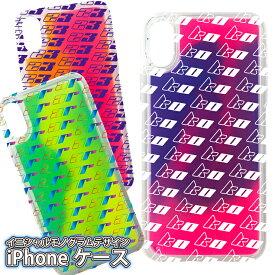 イニシャルモノグラムデザイン ネオンサンド iPhoneケース iPhoneケース iPhone11 / iPhone11pro/ iPhone11pro MAX / iPhoneXS / iPhoneX / iPhone8 / iPhone7 アイフォン10 レディース プレゼント流れる 動く おしゃれ アイフォンカバー アイフォンケース