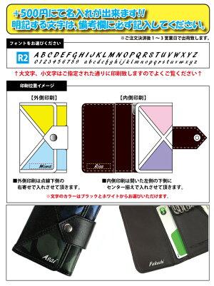 【名入れ可能】6連キーケーストリコロシリーズ(全6色)【AWESOME/オーサム】カラフルトリコロールおしゃれかわいいレディースメンズカードポケット付き鍵カギ収納ケース