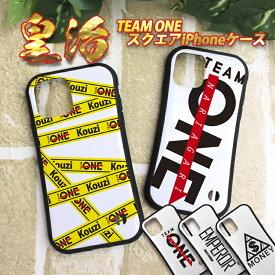 皇治 TEAM ONE スクエア iPhoneケース (5デザイン)iPhone 12/12Pro/12mini/12ProMax/11/11pro/XsMax/XR/XS/X/8/7用RIZIN WORLD GP キックボクサー 世界ライト級王者 皇治軍団 TEAM ONEiPhoneケース iPhone8 iPhone12 iPhoneXS iPhone7