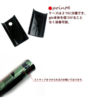 【名入れ可能】gloグローレザー調フィットケース(全2色)グローケースgloケース煙草タバコ加熱式タバコケースグローカバー2ピースラッピング無料【AWESOME/オーサム】
