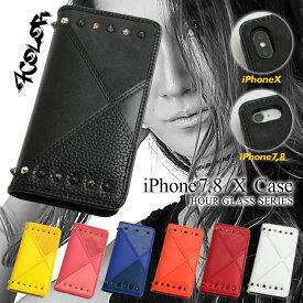 【名入れ可能】iPhone7,8 / iPhoneX,XS 専用ケース アワーグラス手帳型 アイフォン7 アイフォン8 アイフォン10 X印刷 3種類の異なるレザーを組み合わせた アワーグラス ハート シンプル レディース プレゼントアイフォンカバー アイフォンケース