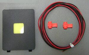 プリウスZVW30(前期/後期)専用バックドアLEDランプパネルキット(単品)