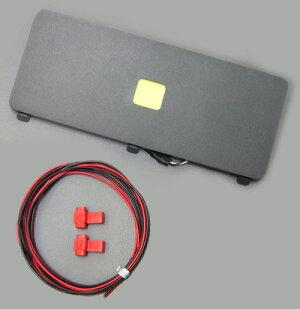 プリウスα(プリウスアルファ)ZVW40/41専用バックドアLEDランプパネルキット(大・単品)■バックドアバックゲート面発光LED使用■