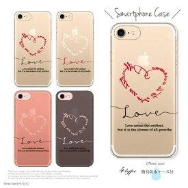 スマホケース iPhoneケース iPhone6 iPhone6s iPhone7 iPhone8 ハート メッセージ LOVE 神戸 KOBE こうべ[送料無料]※代引き手数料&送料(一部地域:別送料)別途。