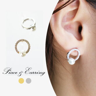 Resin pierced earrings ring pearl cubic zirconia Shin pull fashion cute resin post-non-allergic allergy to metal-response Kobe KOBE こうべ ※The collect on delivery fee & postage (the partly local: postage) separately.