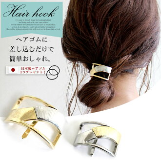 * With gold silver combination square hair hook hair caph pony hook hair cuff hair rubber soft-headed lure habit simple ヘアアクセヘアクリップヘアポニーゴールドプレゼントヘアゴム ※A road according to the partly local postage.